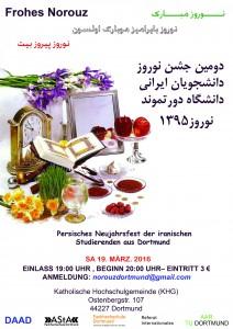 1395_poster_logo
